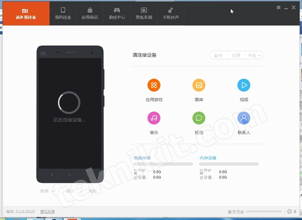 Mi Desktop Manager Bahasa China
