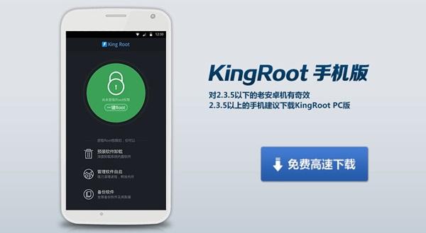 Download KingRoot Untuk Lenovo Vibe X2