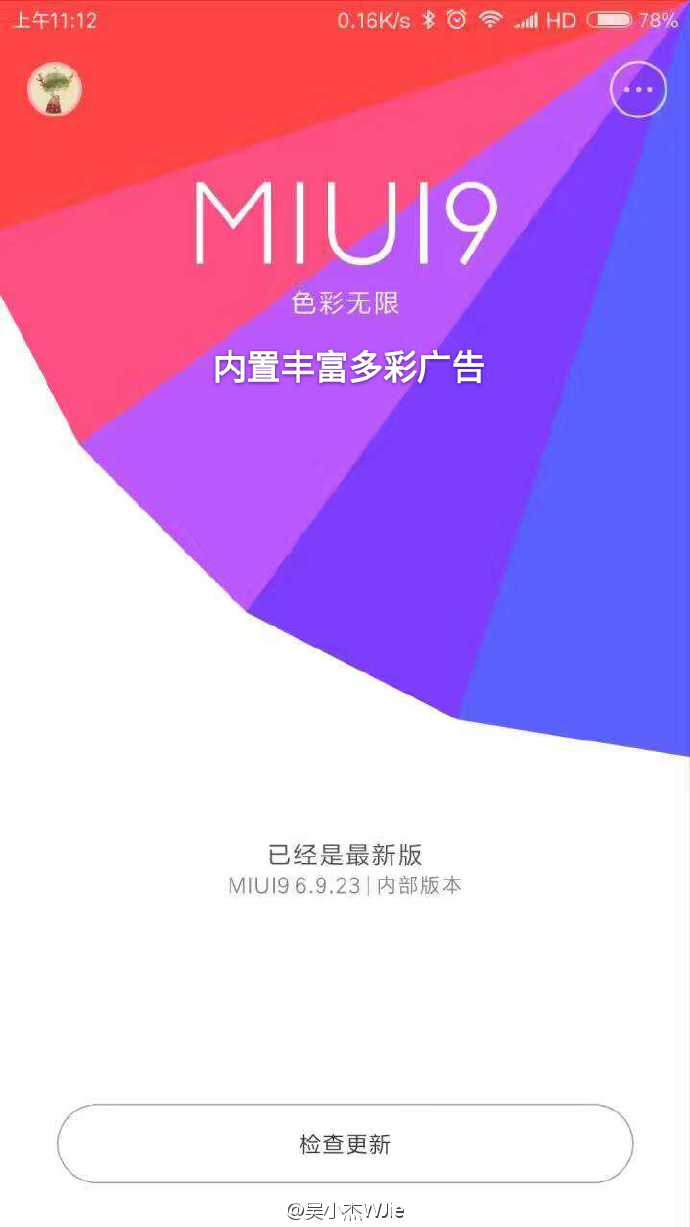 MIUI 9 Android Nougat 7.0