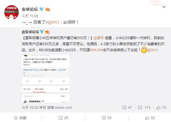 Update MIUI 9 Ponsel Xiaomi Mi2 Mi2s