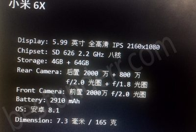 Bocoran Spesifikasi Xiaomi Mi 6X