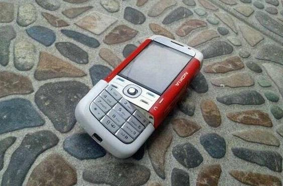 Nokia 5700 Gambar Google
