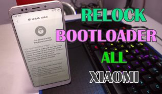 Logo Relock Bootloader