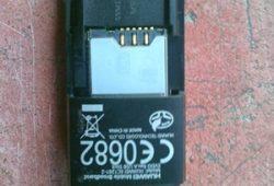 Mengganti Kartu Modem Smartfren EC1261-2 dan Seting Profil Internet Baru