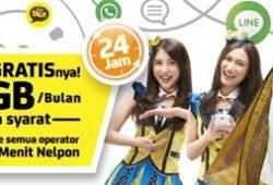 Paket Baru Indosat IM3 Play Gratis 4,8 GB Per Bulan