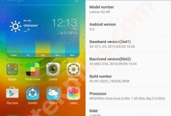 Cara Manual Update Lenovo Vibe X2 ke Android Lollipop (Rooted)